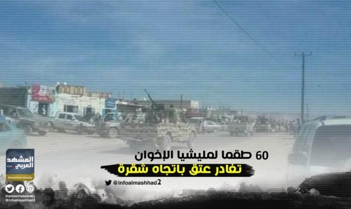 """تحركات الإخوان في الجنوب.. مليشيات تهدف إلى بعثرة """"اتفاق الرياض"""""""