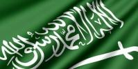 """للمرة الرابعة على التوالي.. السعودية تفوز بعضوية مجلس """"الأغذية العالمي WFP"""""""