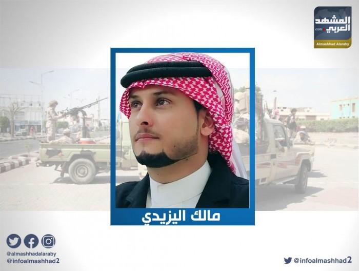 اليافعي يسخر من مليشيات الإخوان التابعة للشرعية