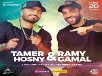 تامر حسني يعلن عن مفاجأة بحفله المقبل مع رامي جمال