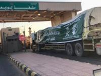 تحمل تمور وخيام.. 14 شاحنة إغاثية تصل إلى عدن و8 محافظات
