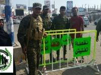 """حملة لإزالة عشوائيات """"الشيخ عثمان"""""""