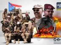 انقلاب الشرعية.. اتفاق الرياض على حافة الهاوية (ملف)