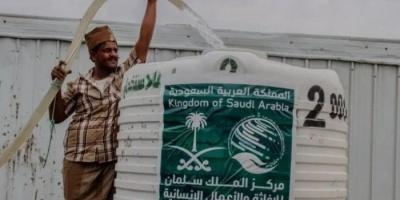 بدعم سعودي.. تزويد مناطق الخوخة بنحو 300 ألف لتر ماء