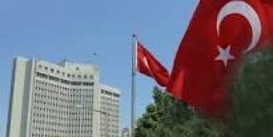 الخارجية التركية تندد بالقرار اليوناني بطرد السفير الليبي