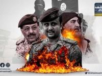 """نظرة أخرى على عدوان أحور.. كيف تلاعب الإخوان بـ""""اتفاق الرياض""""؟"""