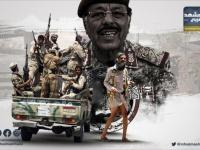 """العرب اللندنية: مليشيا الإخوان تعتبر قوات الحماية الرئاسية """"حصان طروادة"""""""