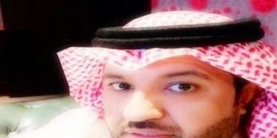 الخميس: عملية فلوريدا تهدف لضرب العلاقات السعودية الأمريكية