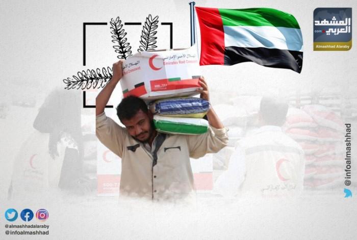 """""""أغذية وأدوية"""".. الإمارات تواصل إغاثاتها و""""الشرعية"""" تُكمل شيطنتها"""