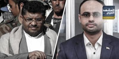 المشاط يتهم مدير مكتبه بالفساد ويتبادل الصفعات مع الحوثي