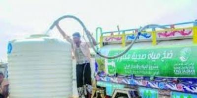 """""""سلمان للإغاثة"""" يضخ 2.5 مليون لتر مياه لـ """"الخوخة"""" خلال نوفمبر"""