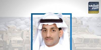 سياسي سعودي يُطالب الشرعية بتحديد موقفها من الميسري والجبواني