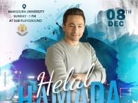 8 ديسمبر.. حمادة هلال يحيي حفلًا خيريًا في جامعة المنصورة