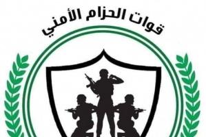 أبرزها منع حمل الأسلحة.. قرارات أمنية مهمة تخص عدن