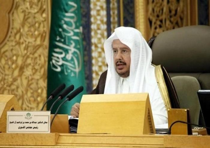 مجلس الشورى السعودي: عمل فلوريدا الإرهابي لا يمثل شعبنا وقيمه الإنسانية