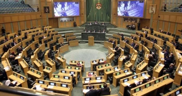 النواب الأردني  يوافق على إحالة وزيرين سابقين إلى القضاء لهذا السبب