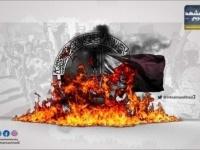 الإصلاح.. كلمة السر في اغتيالات العاصمة عدن