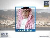 الجعيدي يحمل الإخوان مسؤولية الانفلات الأمني في عدن