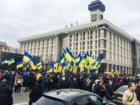 مظاهرات حاشدة فى أوكرانيا لمطالبة الرئيس بعدم الرضوخ لضغوط موسكو