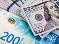النقد الدولي يوافق على منح أوكرانيا قرضًا بـ5.5 مليار دولار