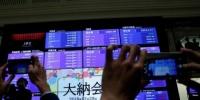 نيكي الياباني يرتفع 0.81% في بورصة طوكيو