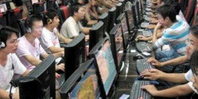 5.79 تريليون يوان.. عائدات البرمجيات وتكنولوجيا المعلومات بالصين