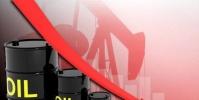 تراجع أسعار النفط تأثرا بالحرب التجارية