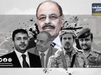 خلايا الإصلاح النائمة.. التحدي الأكبر أمام اتفاق الرياض