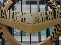 بنك التنمية الآسيوي يقرض باكستان 1.3 مليار دولار