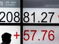 نيكي الياباني يهبط 0.25% في بورصة طوكيو الثلاثاء