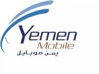 """مليشيا الحوثي تتجسس على مستخدمي """"ريال موبايل"""""""