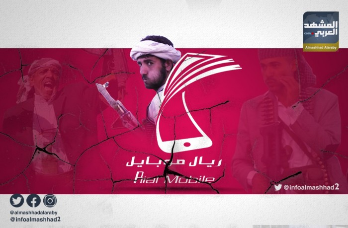 """تجسُّس وتضييق.. إرهاب حوثي """"إلكتروني"""" ضد السكان"""