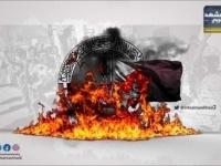 """معسكر الحشد """"الجديد"""".. إرهاب إخواني في تعز ترعاه قطر"""