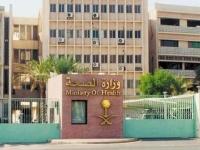 وزارة الصحة السعودية توجه نصائح لمرضى الربو خلال الأمطار