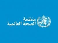 الصحة العالمية: اليمن خالية من شلل الأطفال منذ 2006