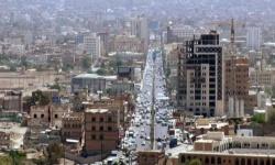 وزير السياحة الحوثي يبتز فنادق صنعاء