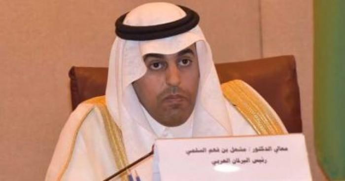 """البرلمان العربي يدين زيارة وفد برلمانى برازيلى لمستوطنة """"بساغوت"""" الإسرائيلية"""