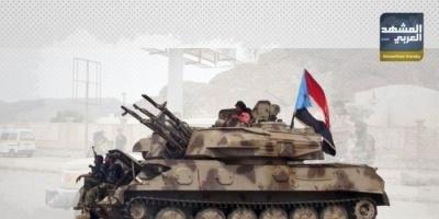القوات الجنوبية تحاصر مليشيا الحوثي بعدة مواقع بالضالع