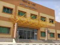 أضرار بمستشفى الحرث العام في السعودية جراء مقذوفات حوثية
