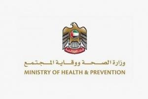 الصحة الإماراتية تحذر من بيع الهرمونات والمنشطات بمراكز اللياقة