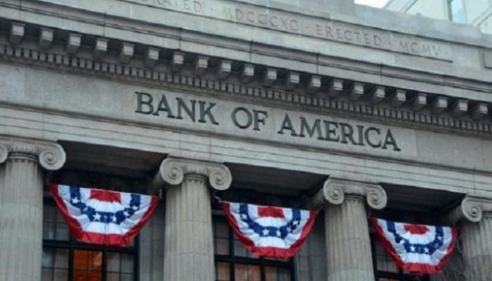 """""""أوف أمريكا"""" يتوقع اذدهار نشاط قطاع التداول بنحو 8 %"""