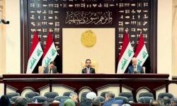 تأجيل جلسة مجلس النواب العراقي إلى إشعار آخر