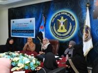 المجلس الانتقالي يناقش ظاهرة العنف ضد المرأة (صور)