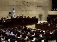 رسميًا.. انتخابات تشريعية ثالثة لتشكيل حكومة إسرائيلية