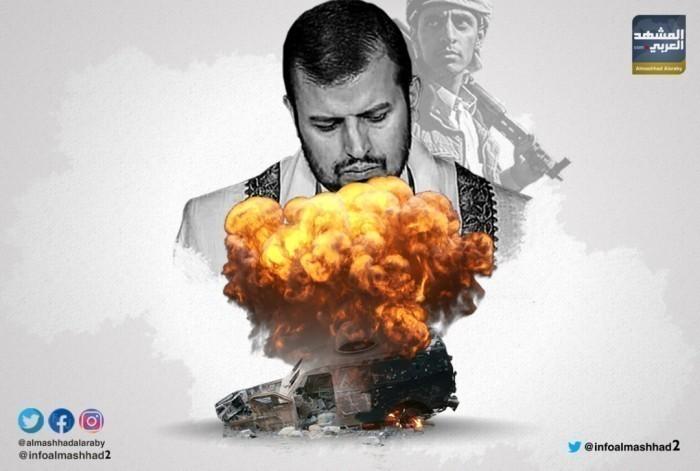 اعتداء حوثي على الإنسانية.. تفجير منزل وقتل طفل وحرق سيارة