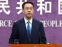 الصين: تجارتنا مع روسيا وصلت إلى 32, 100 مليار دولار