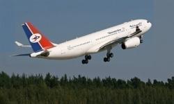 7 رحلات لطيران اليمنية غداً الجمعة إلى القاهرة ومومباي