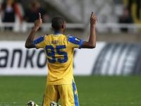 أبويل نيقوسيا يحقق فوز شرفي على إشبيلية في الدوري الأوروبي