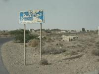 مليشيا الحوثي تقصف مواقع القوات المشتركة ببيت الفقيه