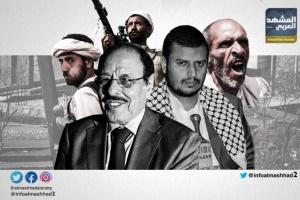 سياسي سعودي يكشف سر إطالة الإخوان لآمد الانقلاب الحوثي
